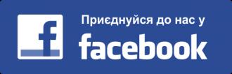 Полтавський академічний обласний театр ляльок on facebook