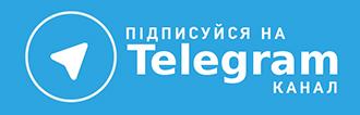 Полтавський академічний обласний театр ляльок on telegram