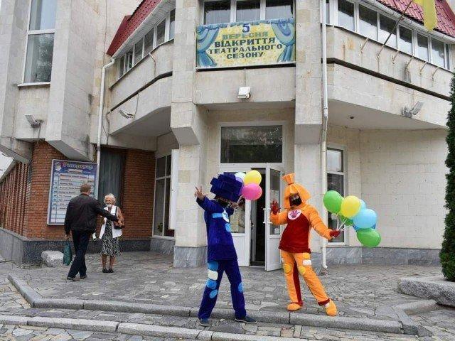 Полтавський театр ляльок відкрив 83-й театральний сезон
