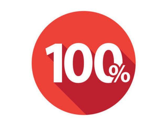ПРАЦЮЄМО НА 100% ЗАЛИ