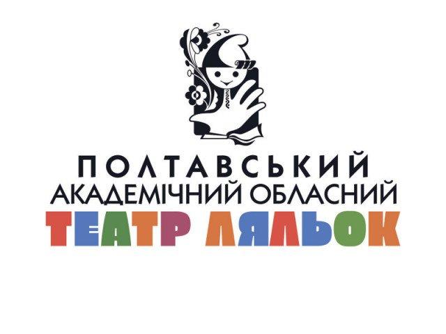 Відбувся конкурс на заміщення вакантної посади керівника літературно-драматургічної частини.