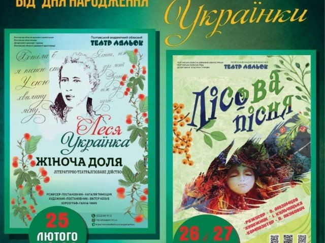 Золота класика української літератури
