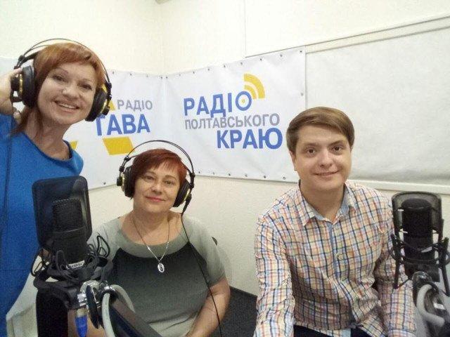 """Готуємось до радіоефіру на UA: """"Українське радіо Лтава""""."""