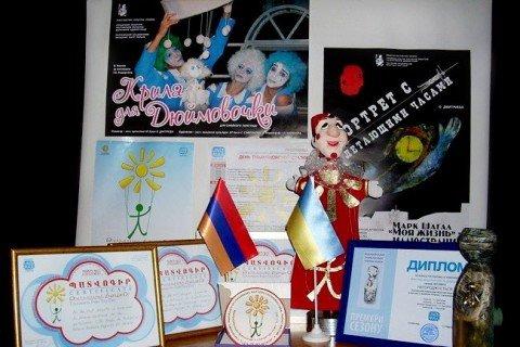 """VIII Міжнародний фестиваль театрів для дітей """"День туманянівської казки"""""""