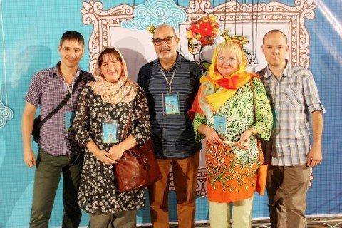 """ХVI Міжнародний фестиваль ляльок """"Тегеран-Мобарак"""" (Тегеран, Ісламська Республіка Іран)"""