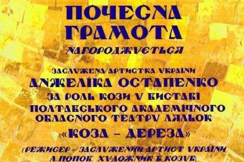 """""""Лялькова родина - єднає країну!"""" - Всеукраїнський творчий проект (Київ, Україна)"""
