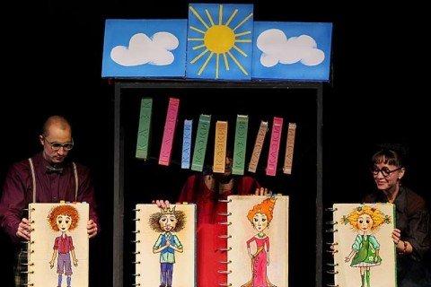 """IV Всеукраїнський фестиваль театрів ляльок """"Прем'єри сезону 2014"""" (Київ, Україна)"""