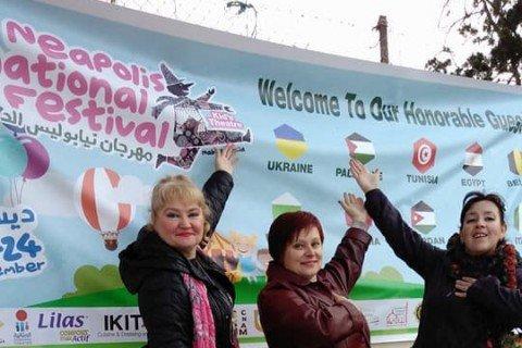 23-й Міжнародний фестиваль дитячого театру  у м. Набеул (Туніс)